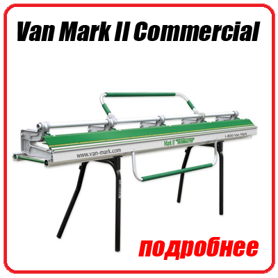 Van Mark II Commercial