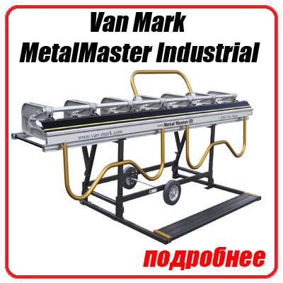 Van Mark MetalMaster Industrial
