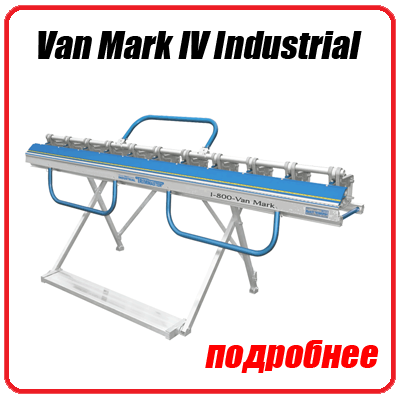 Van Mark IV Industrial